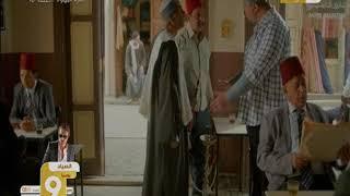 حارة اليهود | لما سيد رجب يقول الزبون دايما على حق يبقى مفيش حد يقدر يعارض فى الكلام ده 😀