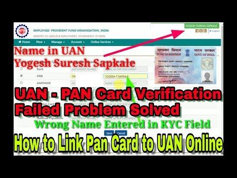 UAN PAN Verification Failed Problem Solved || How to Link Pan card to UAN || UAN Pan KYC