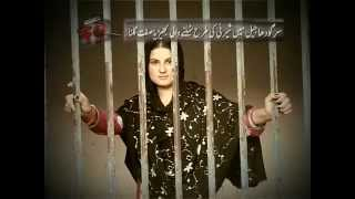 geo sargodha Bloody revenge of a lady from her brother