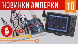 Convierte tu ordenador en un laboratorio de electrnica