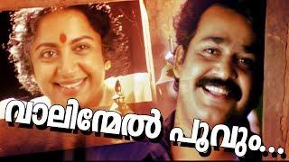 Vaalinmel Poovum Super Hit Malayalam Movie Pavithram Evergreen Video Song