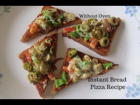 Bread Pizza Recipe - Quick and Easy Bread Pizza - Bread Pizza on Tawa in Hindi
