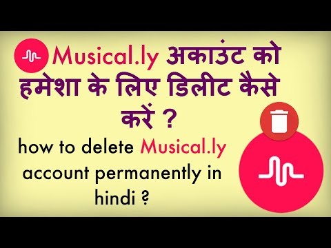 how to delete musical.ly account in hindi ?