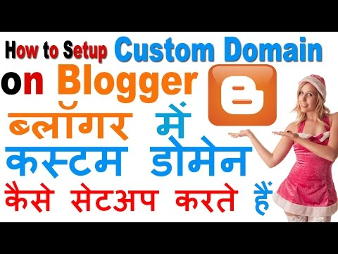 Easy Way To Setup Custom Domain For Blogger on Godaddy in Hindi/Urdu-2016 (Step By Step)