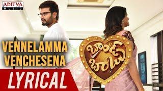 Vennelamma Venchesena Lyrical ||  Brand Babu Movie || Sumanth Shailendra, Eesha Rebba || Jeevan Babu