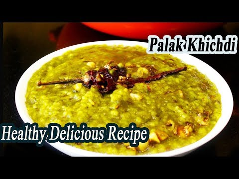 Palak Khichdi | Healthy One Pot Meal Recipe | Quick Spinach Rice |  MadhurasRecipe | Ep - 613