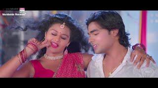 E Raja Piyar Ho Jaiba - HOT SONG | Vishal Singh, Tanu shree | Full Song