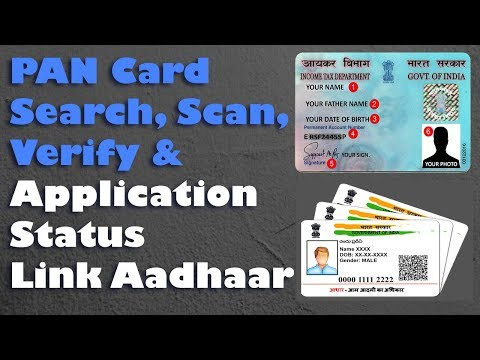 how to search pan card number by name only !!  how to link aadhaar to pan card !! Techzinfo !!