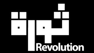 Ramy Essam - Revolution رامى عصام - ثورة