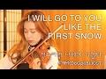 도깨비OST_첫눈처럼 너에게 가겠다(I will go to you like the first snow)+lyric VIOLIN COVER