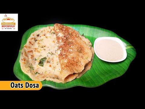 Oats Dosa  | Instant Oats Dosa | Healthy Oats Dosa in Telugu by Hyderabadi Ruchulu