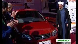 Iran SAIPA made vehicle dubbed Saina & new Diesel engine خودروي ساينا ساخت سايپا و موتور ديزل ايران