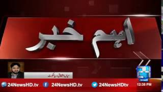Video scandal in Sialkot, another affected family contact Twenty Four News