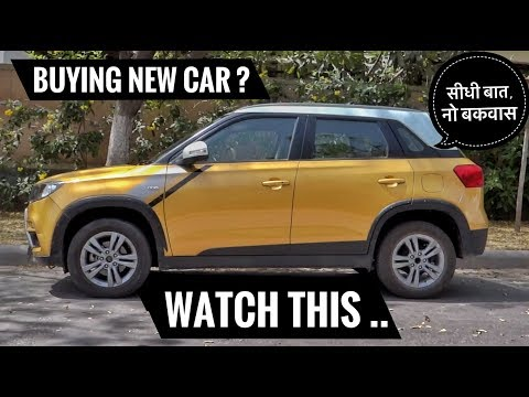 WATCH THIS BEFORE BUYING A CAR IN INDIA ! SOMETHING VERY IMPORTANT*