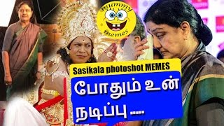 Sasikala photo shoot - Funny videos