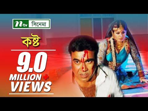 watch karwaan movie online free dailymotion