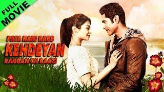 New Punjabi Movie | Neeru Bajwa | Pata Nahi Rabb Kehdeyan Rangan Ch Raazi | Full Movie HD