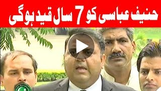 Hanif Abbasi submitted stolen documents in Supereme Court - Fawad Chaudhry