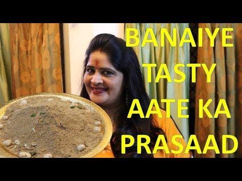 Satyanarayan Katha Ke LIye Aate Ka Prasad(IN HINDI)