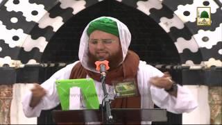 Islamic Speech - Seerat-e-Mustafa - Haji Abdul Habib Attari
