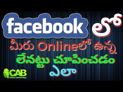 How To Appear Offline On Facebook Chat From Android ! Telugu