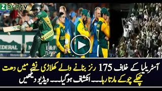 When South African Player was Drunk and Chase Highest Run in Cricket History | Australia