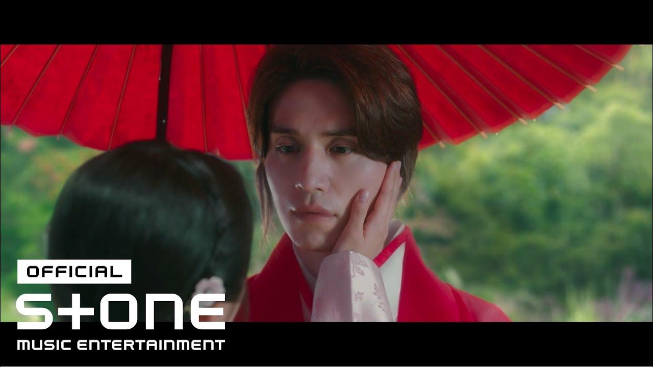 [구미호뎐 OST Part 6] HYNN (박혜원) - 그대가 꽃이 아니면 (Love already bloomed in my heart..) M/V