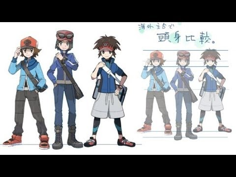 Pokemon X and Y - Character Customization in Lumiose City