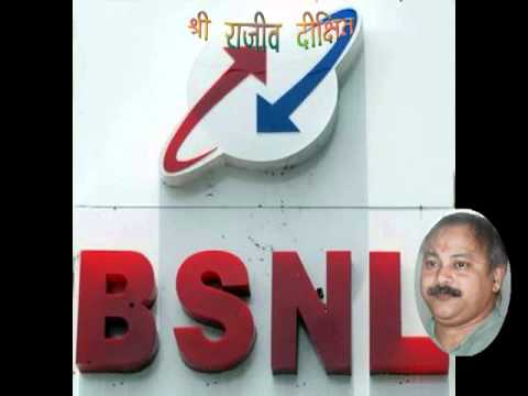 bsnl and defence in danger Rajiv Dixit