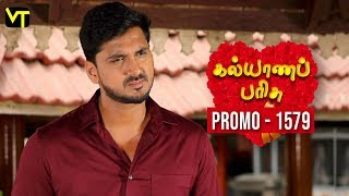 Kalyanaparisu Tamil Serial - கல்யாணபரிசு | Episode 1579 - Promo | 14 May 2019 | Sun TV Serials