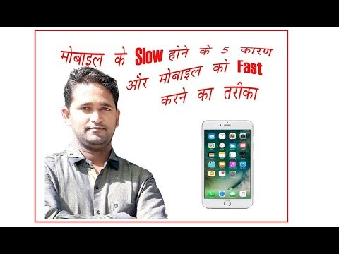 #technical Why Smartphones become SLOW with time? How to make them last longer?[HINDI]