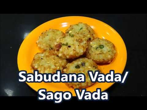Sabudana Vada / Sago Vada / Tapioca Fritter