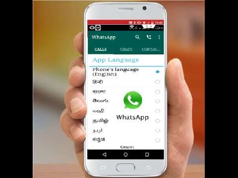 How to Change Whatsapp Default Language in Android Phone