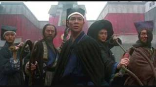 Swordsman II OST 17 倾心