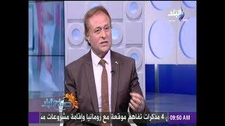 #x202b;صباح البلد - علاء حيدر: الجانبان السياسي والاقتصادي يتصدران مباحثات الرئيس السيسي فى قبرص#x202c;lrm;