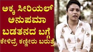 Akka Serial Actress Anupama Background