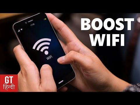 BOOST WIFI SPEED on Android and Solve Common Problems (Hindi- हिन्दी)