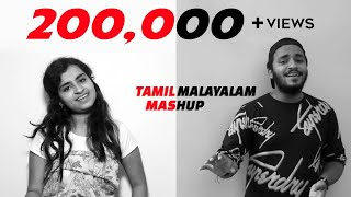 TAMIL vs MALAYALAM Mashup   Ft. Sivaangi Krishnakumar   Vaisakhan Anil  