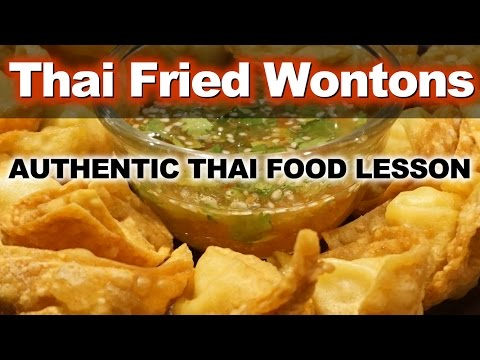Authentic Thai Recipe for Fried Wontons | เกี๊ยวทอด | Kiao Tod