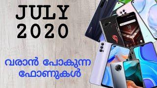 Top Upcoming Smart Phones In July 2020   Malayalam