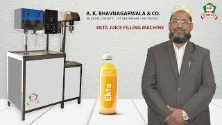 Diba Juice Packing and filling Machine | Small Semi Auto