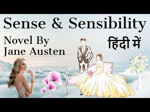 English Novel - Sense and Sensibility by Jane Austen - Explanation & analysis in Hindi