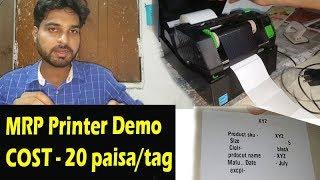 Error Feed TSC 244Plus - PakVim net HD Vdieos Portal