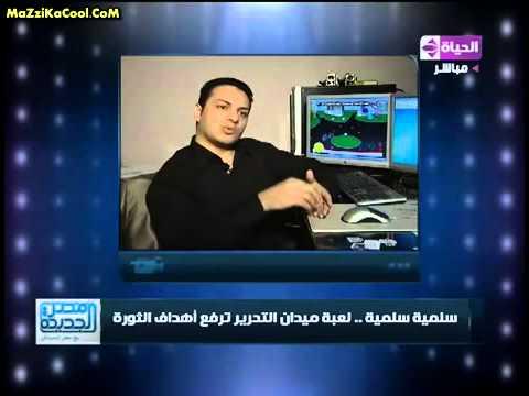مصطفى الديب قناة المحور