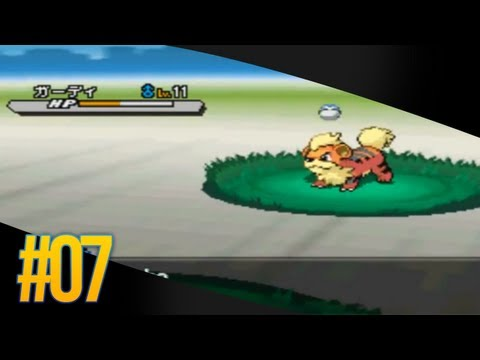 Pokemon White 2 Walkthrough - Part 7 - Growlithe AND Elekid?