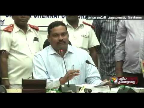 Corporation commissioner releasing the draft voter-id list at Chennai