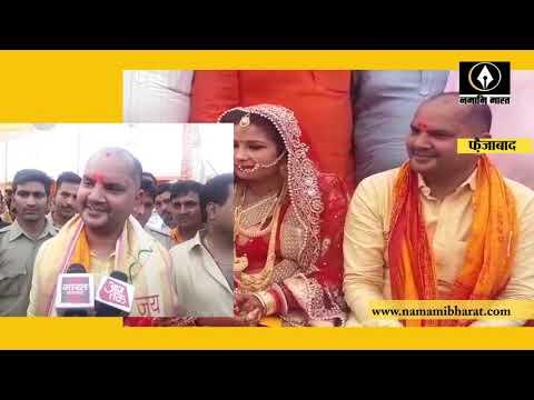 बीजेपी विधायक ने 47 की उम्र में की शादी, कई केन्द्रीय मंत्री पहुँचे