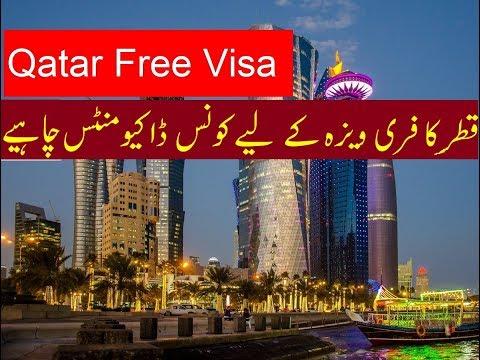Qatar Free Visa for Pakistani  2018