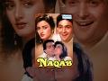 Download  Naqab - Hindi Full Movie - Rishi Kapoor, Farah - Best Movie MP3,3GP,MP4