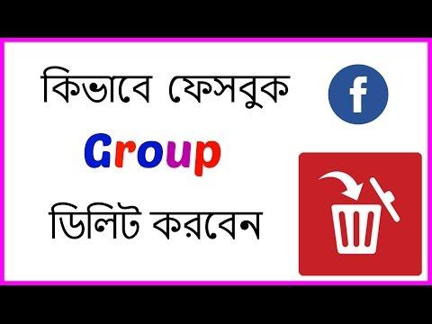 Delete Facebook Group 2018